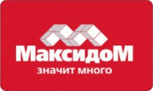 maxidom1